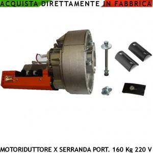 Serranda elettrica automatica motore universale 220 v 160 - Serranda elettrica casa ...