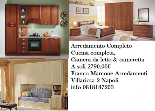 Arredamento completo classic villaricca for Arredamento completo offerte