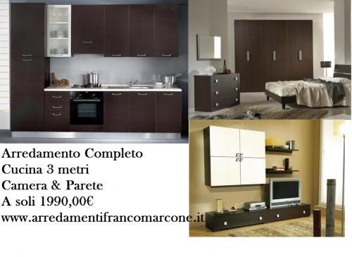 Arredamento completo promo f villaricca for Arredamento completo casa