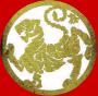 Logo Corso Karate Shotokan